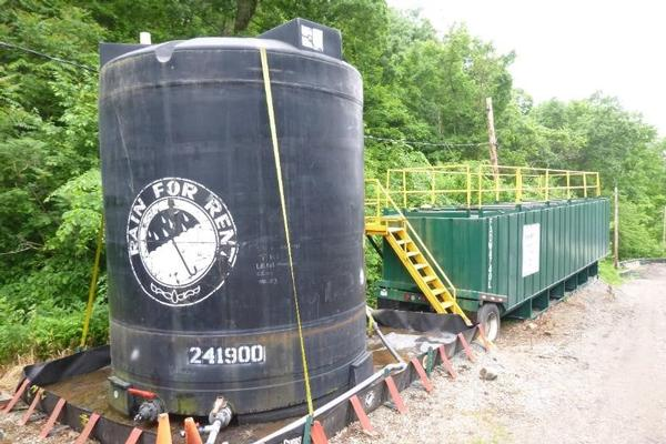 backup tank for current leachate treatment system